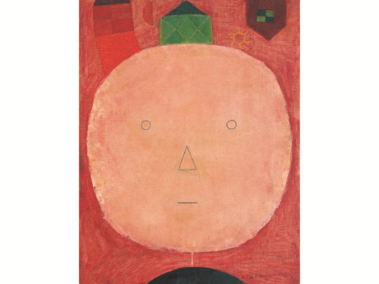 """""""Face"""" by Chang Uc-chin (Gallery Hyundai)"""
