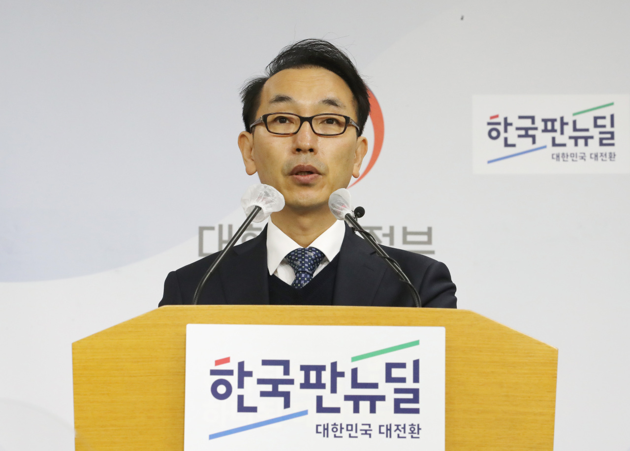 Park Jung-wook, investment policy officer of the Ministry of Trade, Industry and Energy briefs on the foreign direct investment trends of last year at Government Complex Sejong on Tuesday. (Yonhap)