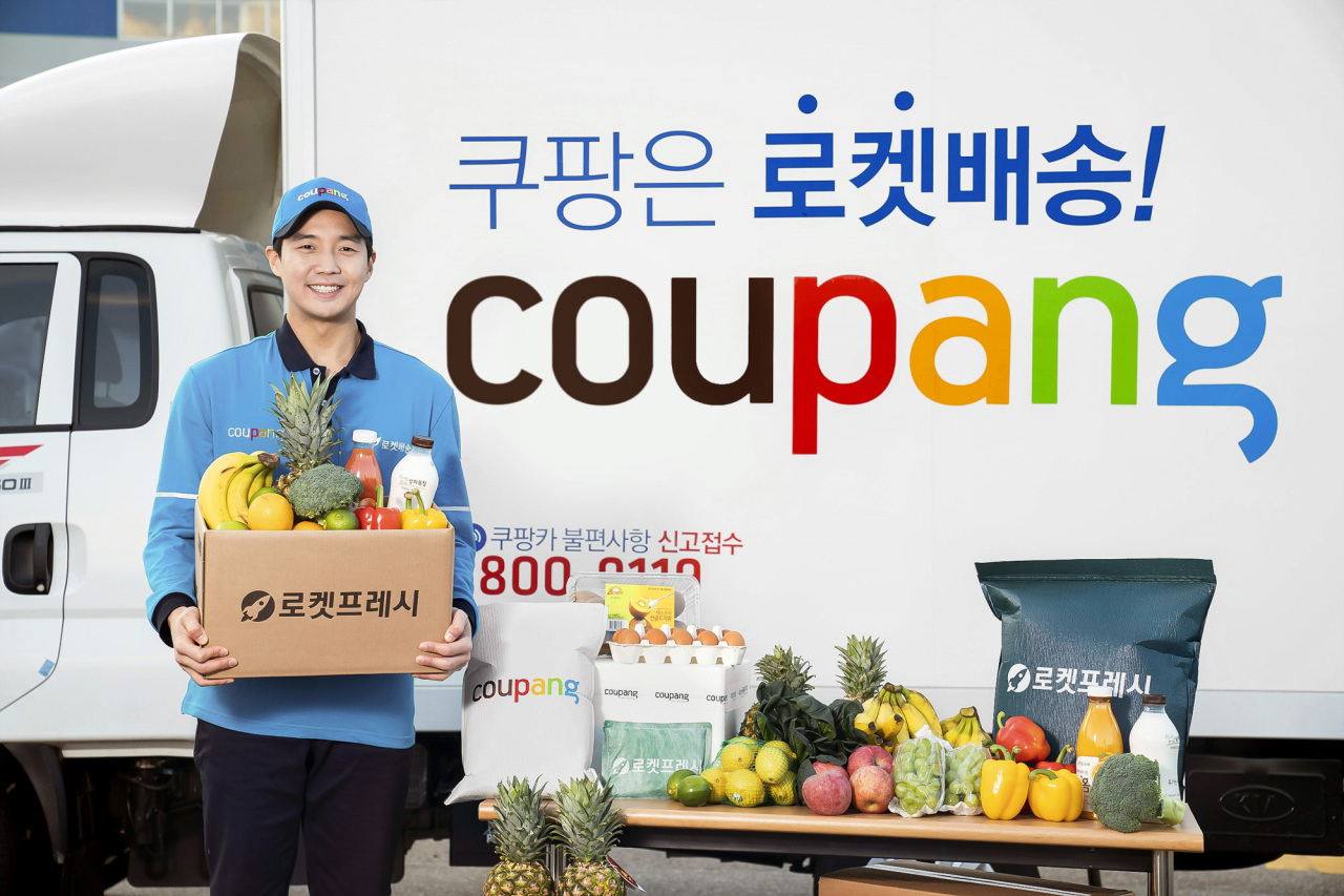 E-commerce platform operator Coupang's same-day delivery service is known as Rocket Delivery.(Coupang)