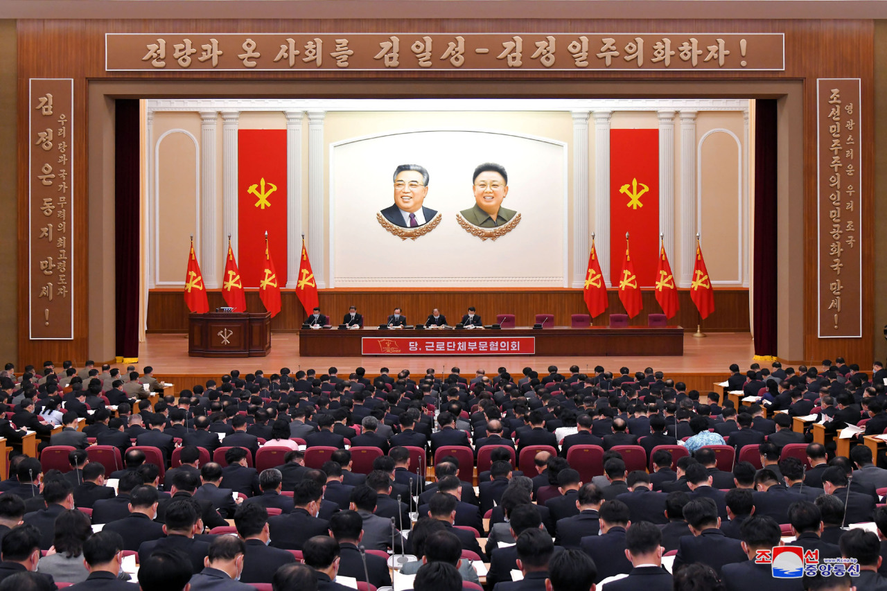 Delegates gather for the seventh day of the eighth congress of the ruling Workers' Party in Pyongyang on Monday. (KCNA-Yonhap)