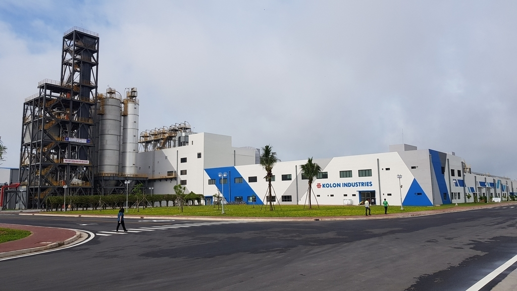 This file photo provided by Kolon Industries shows the company's tire cord plant in Vietnam. (Kolon Industries)