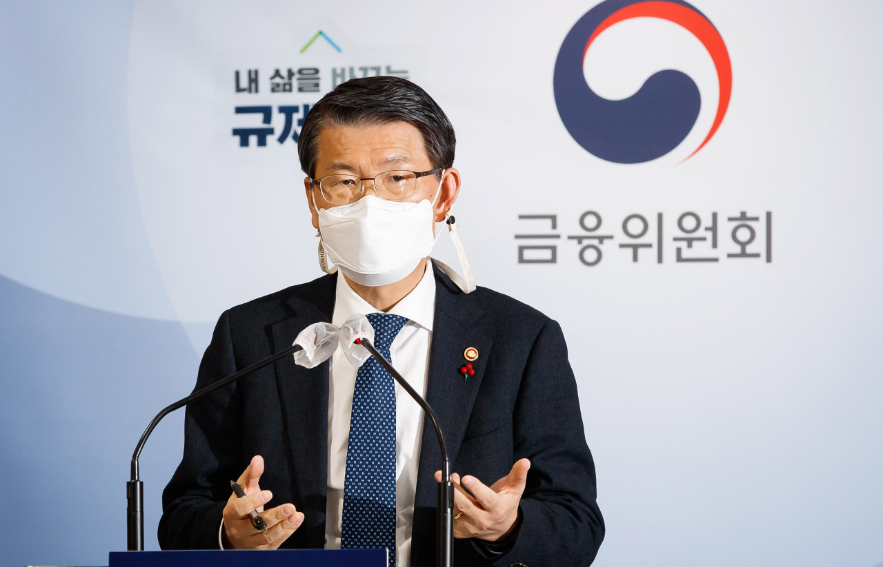Chairman of the Financial Services Commission Eun Sung-soo speaks during an online press conference held at the government complex in Seoul, Dec. 14. (Yonhap)