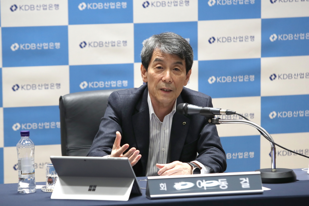 Korea Development Bank Chairman Lee Dong-gull speaks during an online press conference at its headquarters in Seoul on Tuesday. (KDB)