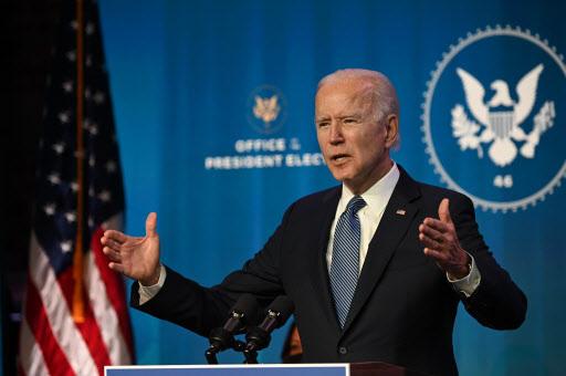 President-elect Joe Biden (AFP-Yonhap)