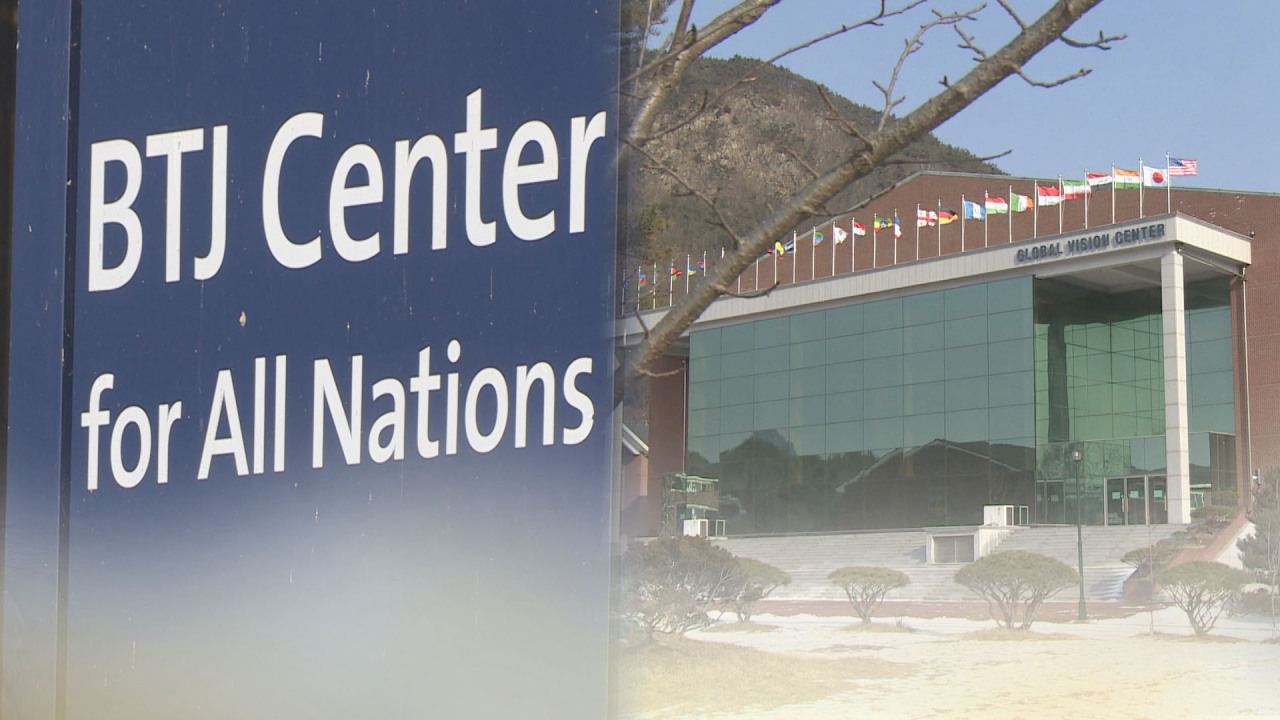 BTJ Center for All Nations (Yonhap)