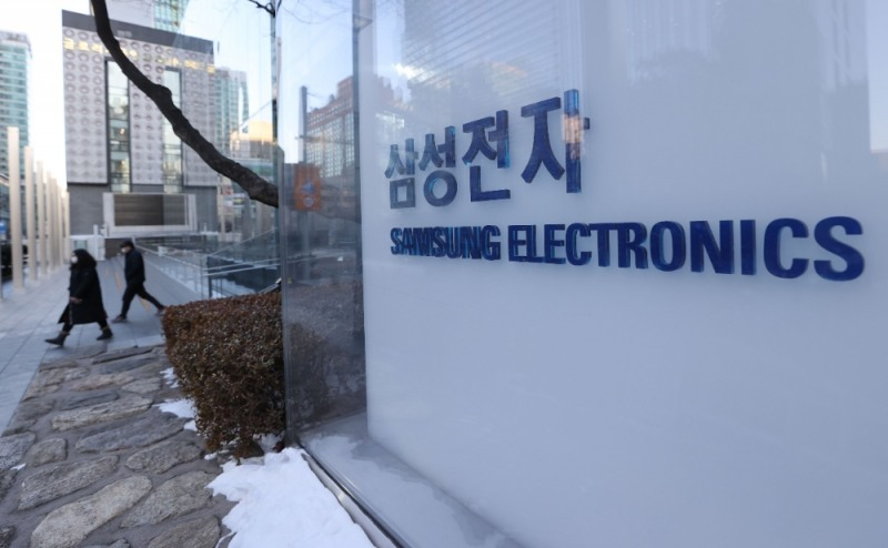 Outdoor signage at Samsung Electronics Co.'s office building in Seoul (Yonhap)