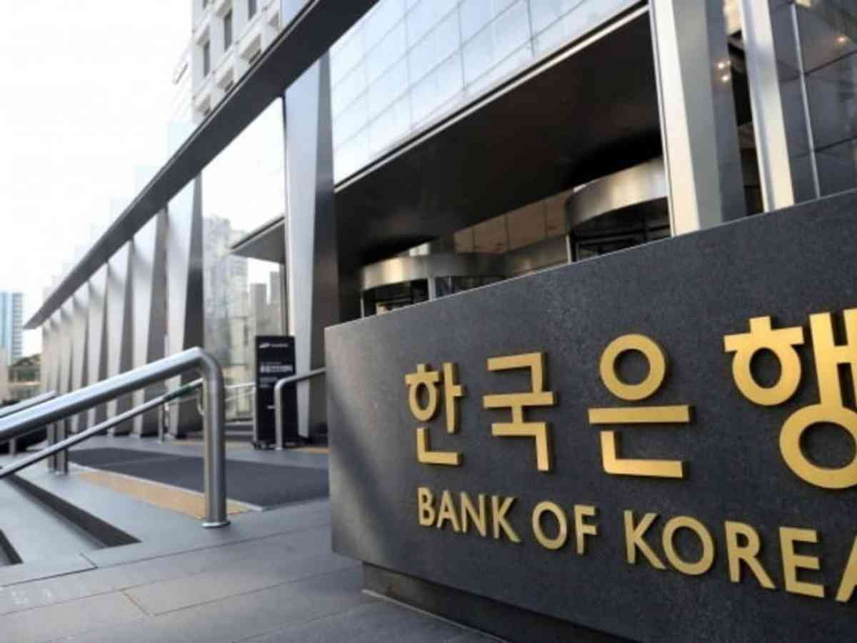 Bank of Korea (Yonhap)