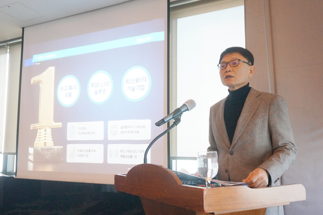 SoluM CEO Jun Sung-ho speaks at a press briefing in Seoul on Wednesday. (SoluM)