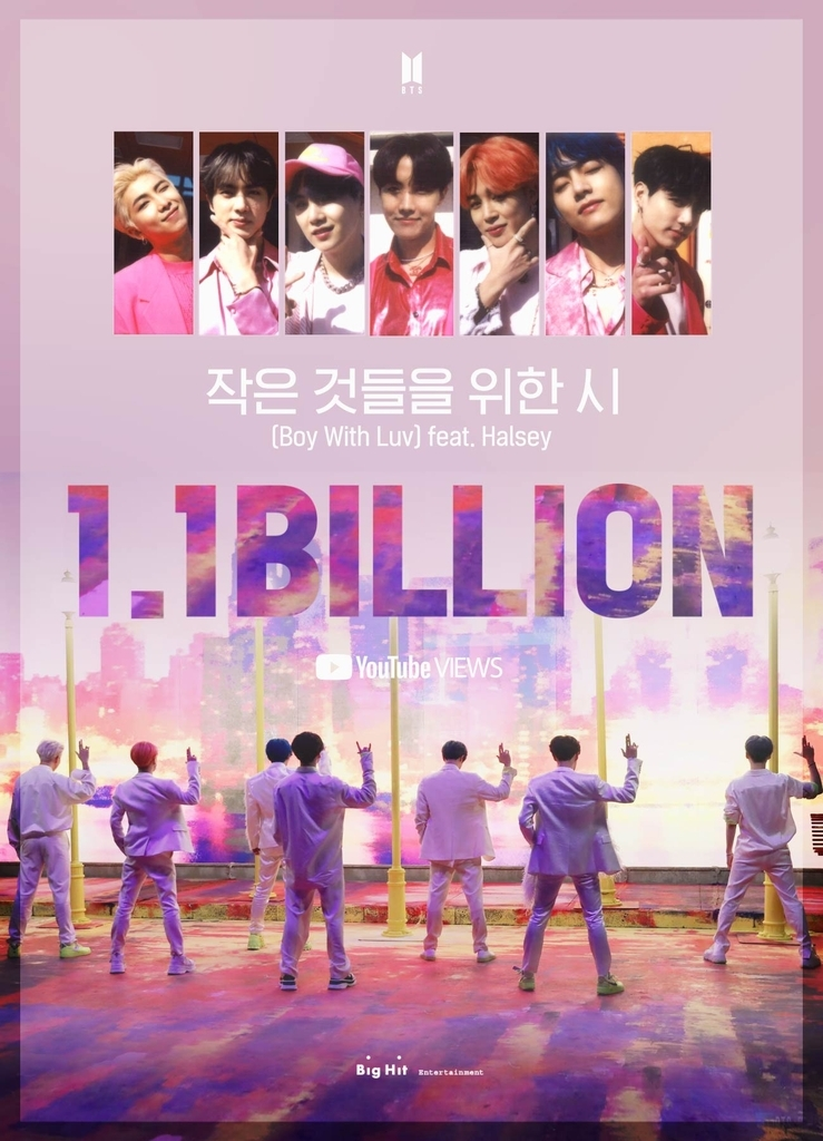 This image, provided by Big Hit Entertainment, shows an image celebrating 1.1 billion YouTube views for the BTS music video