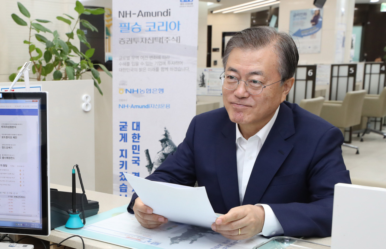 President Moon Jae-in visits the headquarters of NH NongHyup Bank in August 2019 to buy NH-Amundi Victorious Korea Equity Fund. (Yonhap)