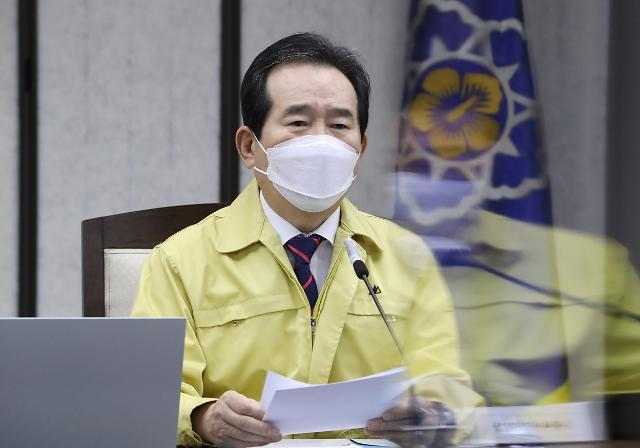 Prime Minister Chung Sye-kyun speaks during a meeting of the Central Disaster and Safety Countermeasure Headquarters held at the government complex in Sejong on Thursday. (Yonhap)