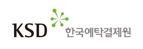 The logo of the Korea Securities Depository (KSD)