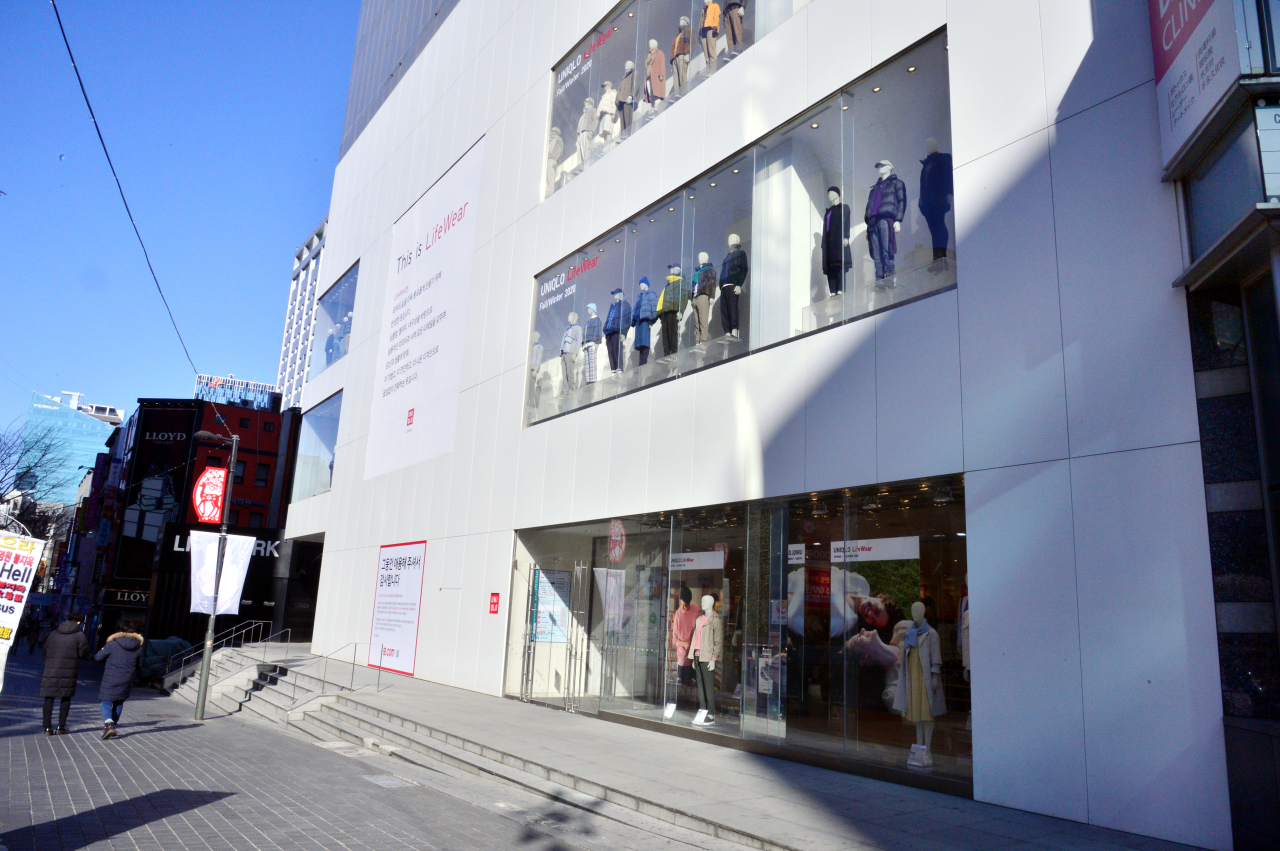 Uniqlo's flagship Myeong-dong Central branch is to close after January. (Park Hyun-koo/The Korea Herald)