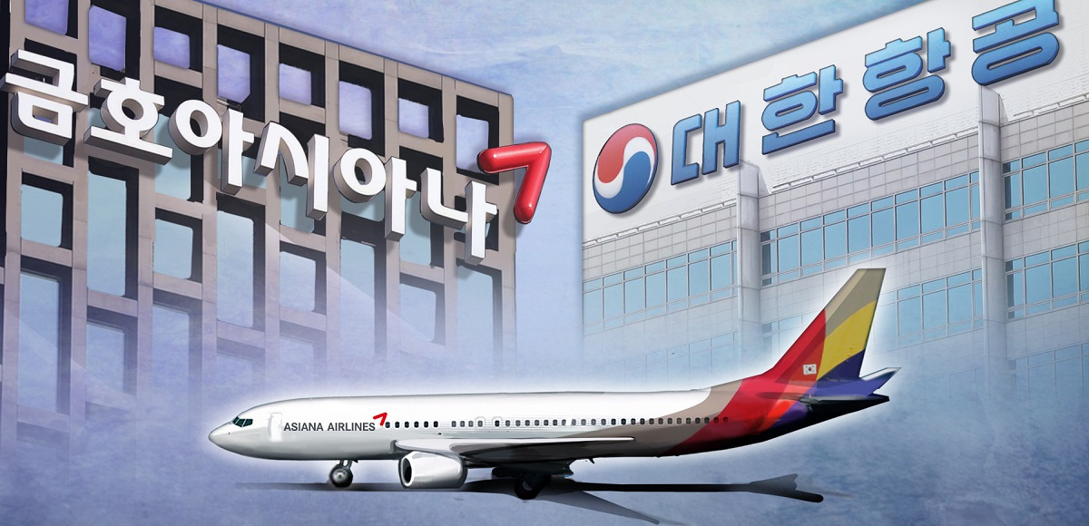 Asiana Airlines and Korean Air Lines (Yonhap)