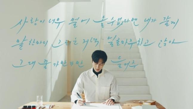 Actor Lee Min-ho (King Sejong Institute Foundation)