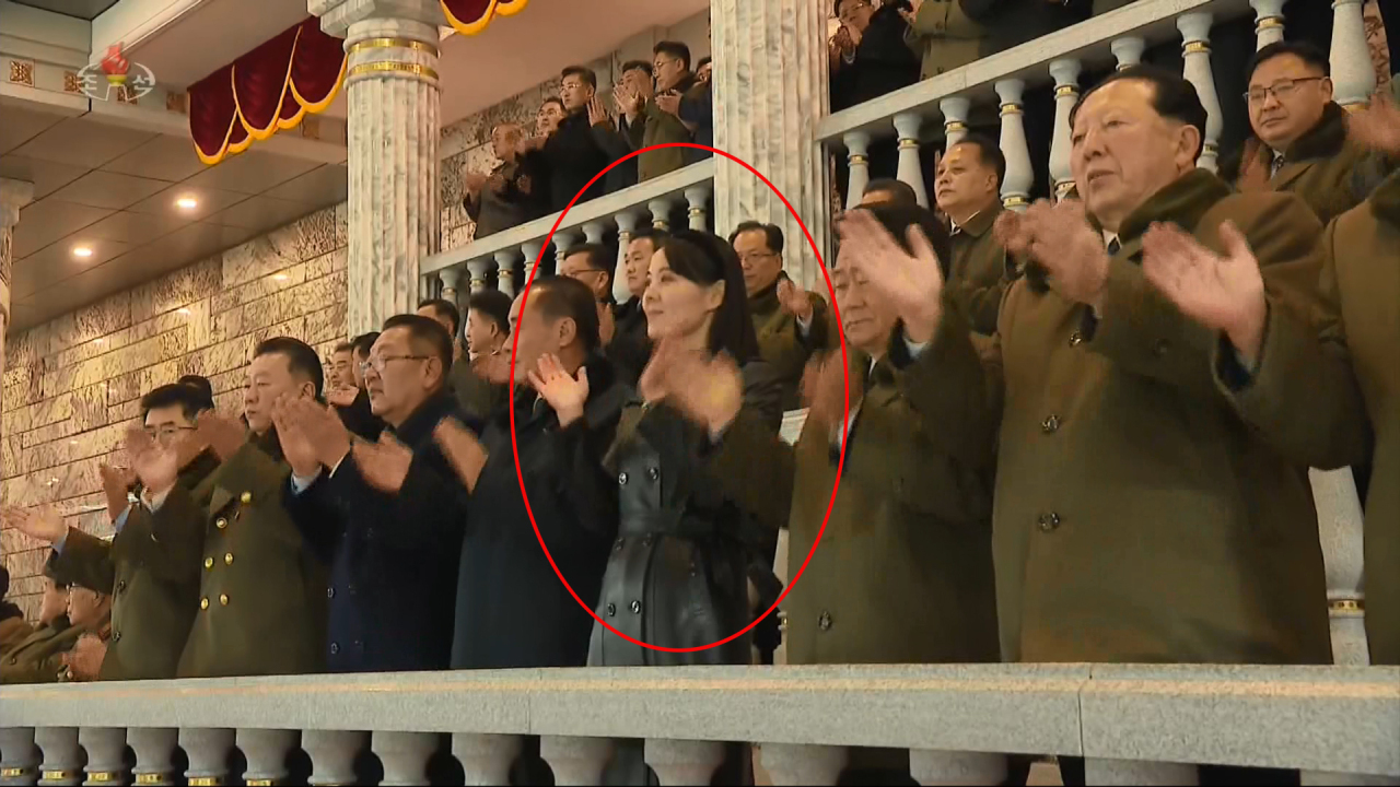 Kim Yo-jong applauds the parade on Thursday. (Yonhap)