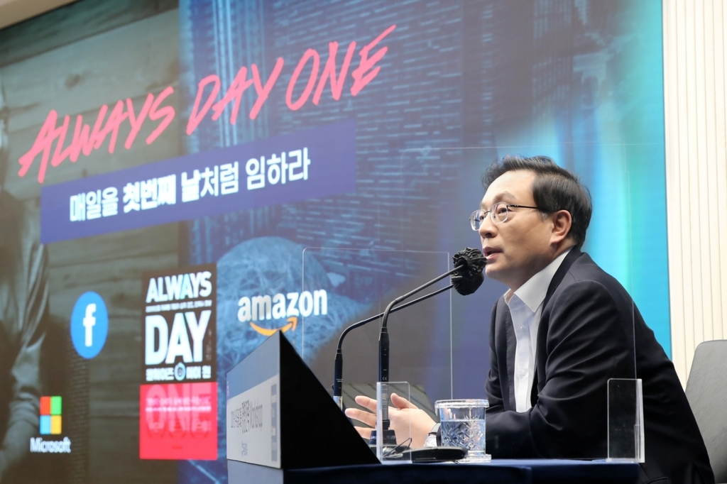 Woori Financial Group Chairman Sohn Tae-seung speaks during an online strategy meeting Friday at the group's headquarters in Seoul. (Woori Financial Group)