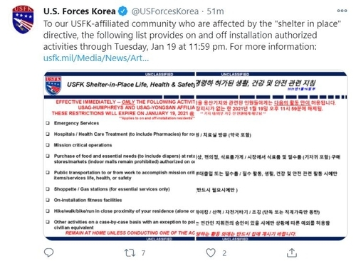 This image, captured from the Twitter account of United States Forces Korea on Sunday, shows a post on its shelter-in-place directive. (USFK Twitter account)
