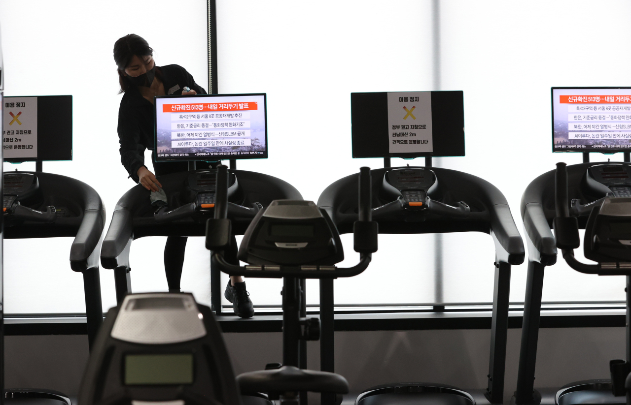 A gym in Gyeonggi Province prepares for possible reopening on Friday. (Yonhap)