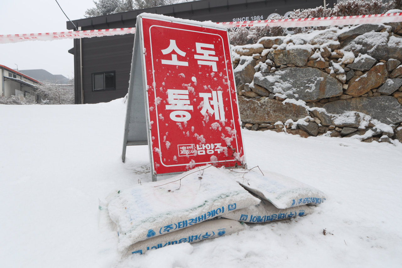 This photo shows poultry farm in Namyangju, Gyeoggi Province shut down due to avian influenza breakout on Wednesday. (Yonhap)