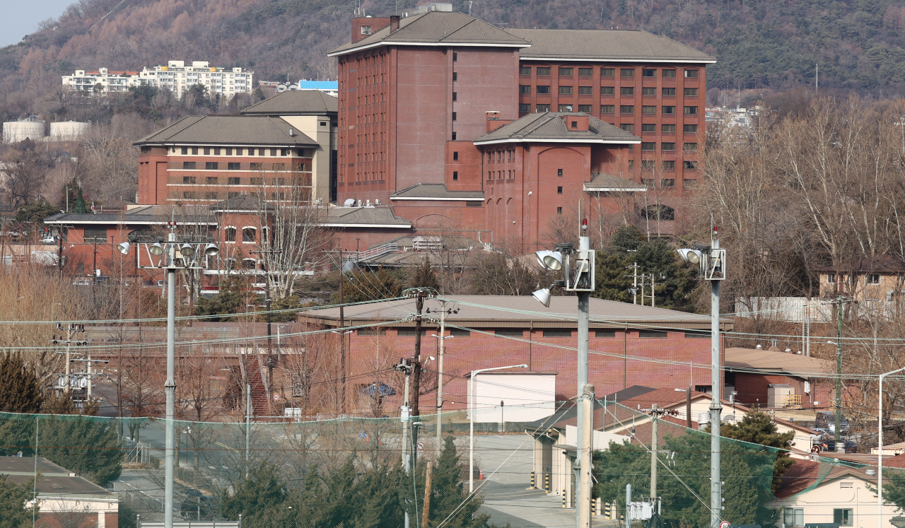 The US Army base in Seoul (Yonhap)
