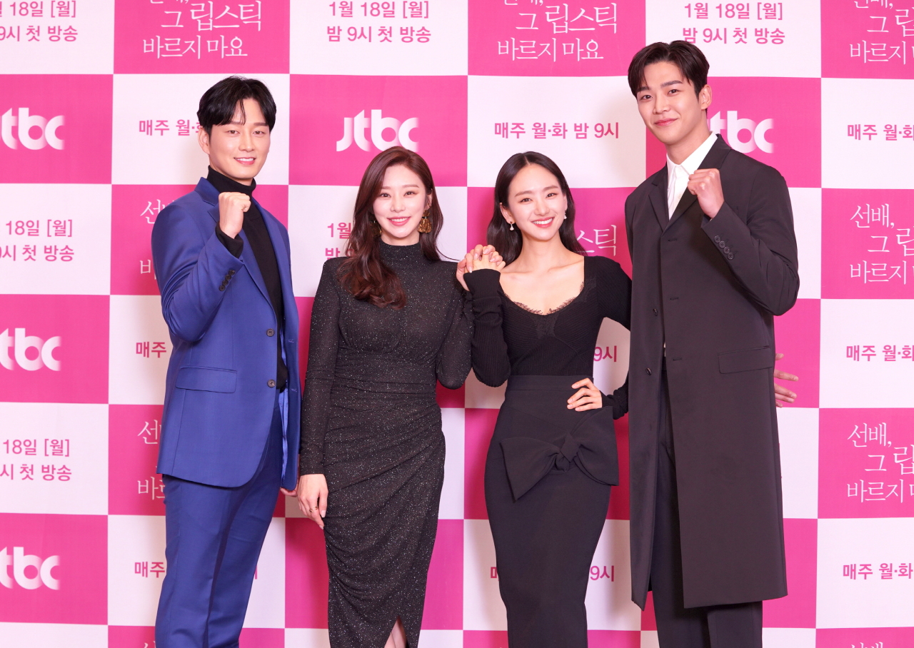 "Cast of ""She Would Never Know"" -- (From left) Lee Hyun-wook, Lee Joo-bin, Won Jin-a and Rowoon pose before an online press conference on Monday. (JTBC)"
