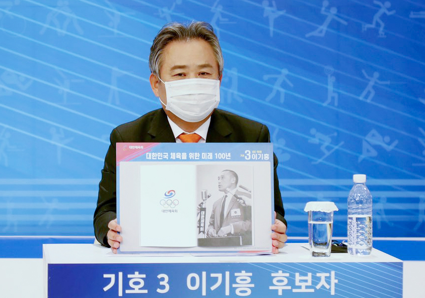 In this photo provided by the Korean Sport & Olympic Committee, Lee Kee-heung, current head of the KSOC, speaks during a televised debate with other candidates in Goyang, Gyeonggi Province, on Jan. 9, 2021. (Yonhap)