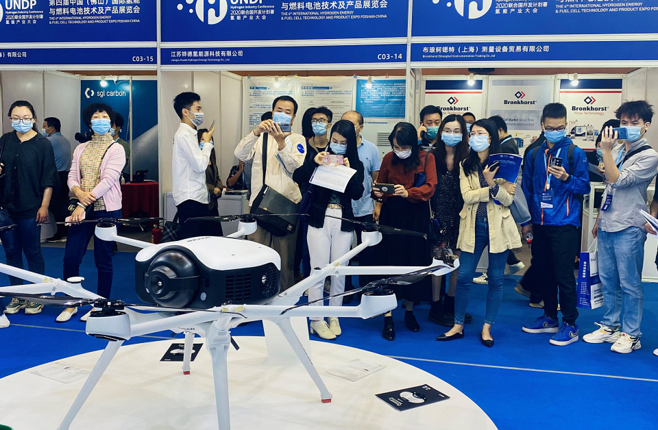 In this file photo provided by Doosan Corp. on Oct. 23, 2020, a hydrogen fuel cell powered drone built by Doosan Mobility Innovation is displayed at CHFE 2020, an expo held in Foshan, China, from Oct. 19-22. (Doosan)