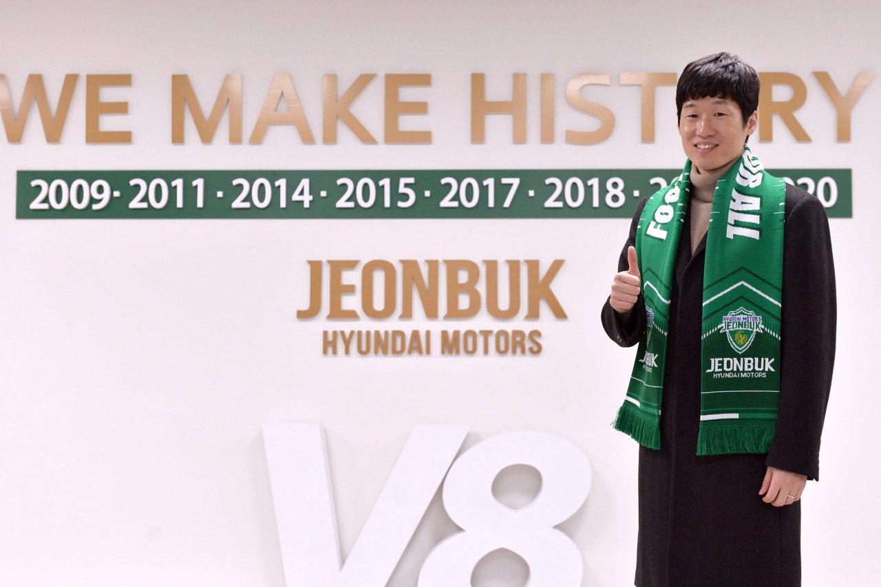 This photo provided by Jeonbuk Hyundai Motors on Tuesday, shows Park Ji-sung, former South Korea captain named Jeonbuk's adviser. (Jeonbuk Hyundai Motors)