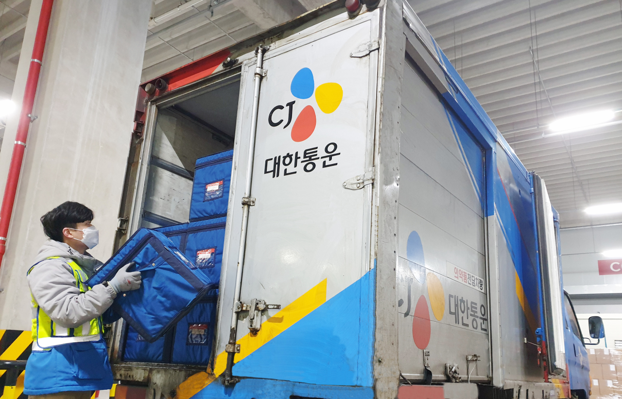 CJ Logistics has been carrying pharmaceutical products for 20 years (CJ Logistics)