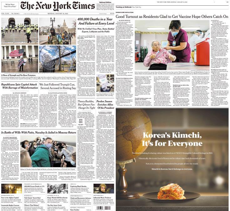 Monday's edition of the New York Times shows a kimchi advertisement placed by Seo Kyoung-duk. (Yonhap)