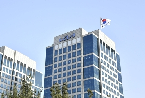 This file photo provided by Kia Corp. shows its headquarters building with its company logo in Yangjae, southern Seoul. (Kia Corp.)