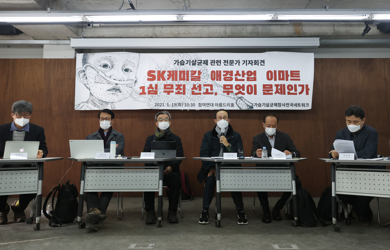 Environmental and health researchers and lawyers hold a news conference in Seoul on Tuesday, to raise questions about a Seoul court's acquittals of corporate executives in a deadly humidifier sterilizer case. (Yonhap)
