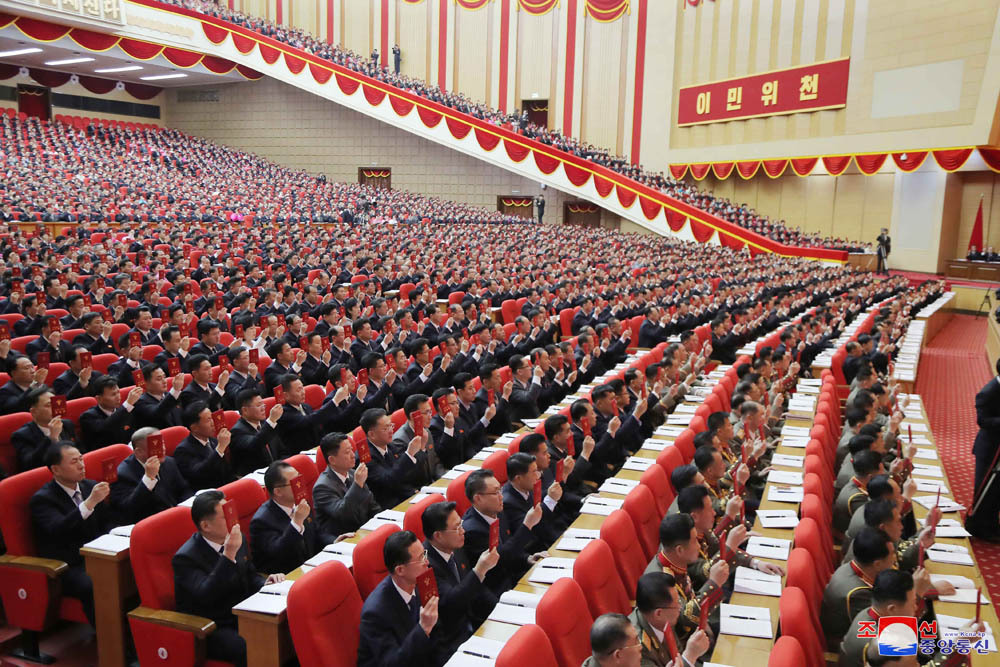 This file photo, released by North Korea's official Korean Central News Agency on Jan. 10, 2021, shows the fifth day of the eighth party congress. The delegates participating in the congress are seen without face masks. (KCNA-Yonhap)