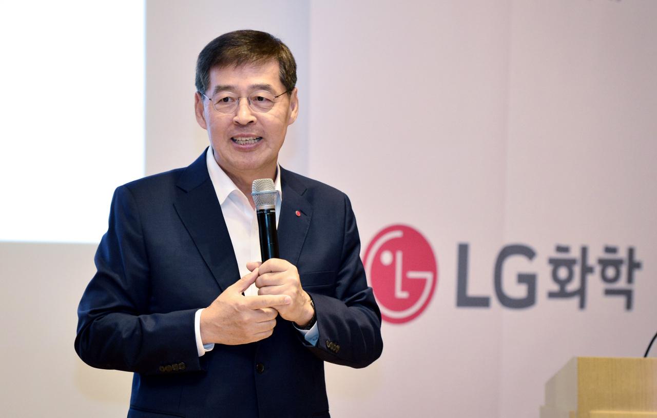 LG Chem Vice Chairman and CEO Shin Hak-cheol (LG Chem)