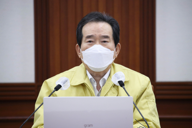Prime Minister Chung Sye-kyun presides over a meeting of the Central Disaster and Safety Countermeasures Headquarters about measures against the spread of the new coronavirus at the government complex in Seoul on Wednesday. (Yonhap)