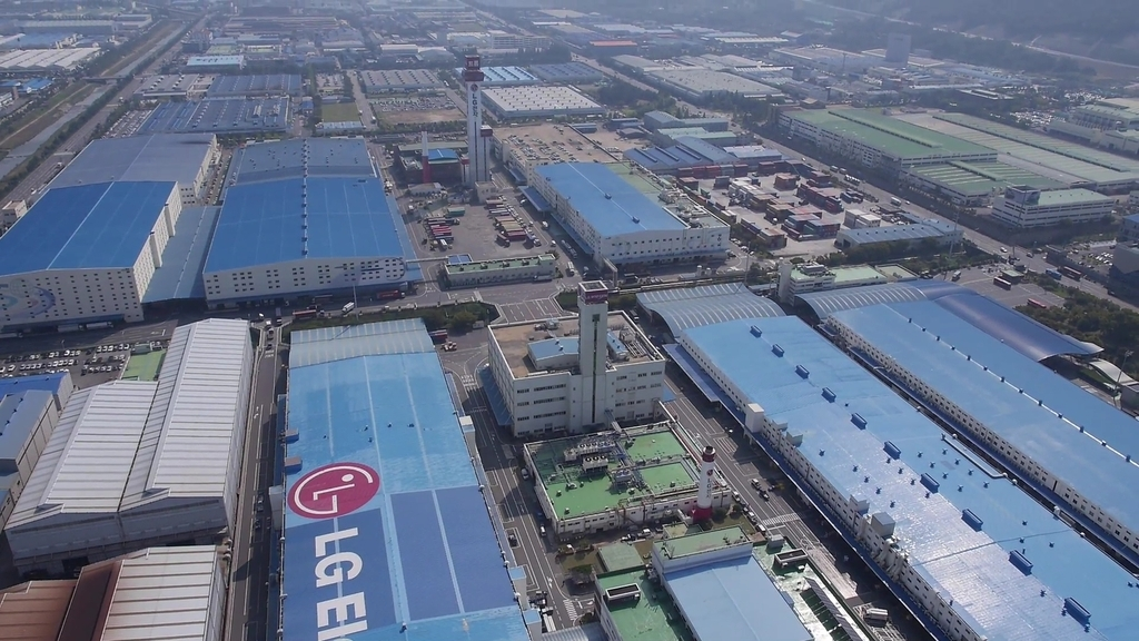 This photo provided by LG Electronics Inc. on Wednesday, shows the company's plant in Changwon, some 400 kilometers south of Seoul. (LG Electronics)