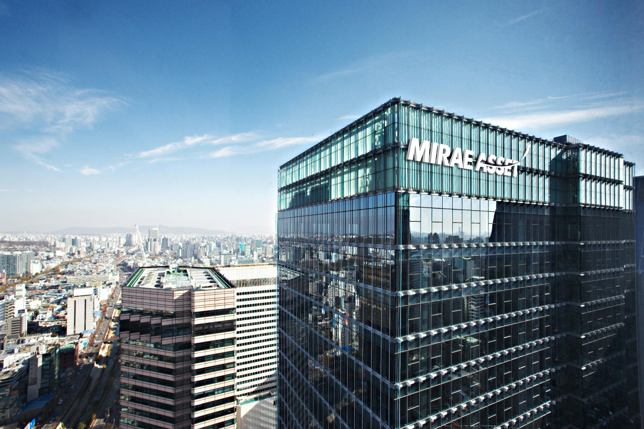 An aerial view of Mirae Asset Group headquarters in Seoul. (Mirae Asset Group)