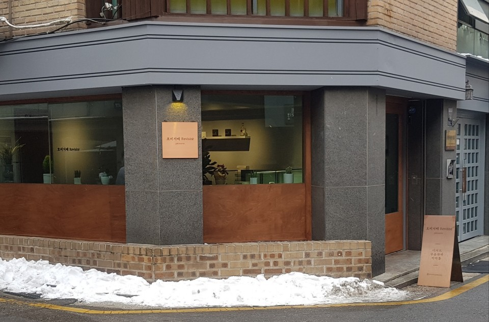 Revisite, a new dessert shop that specializes in French treats with a twist, opened in Seoul's Samseong-dong in January. (Jean Oh/The Korea Herald)