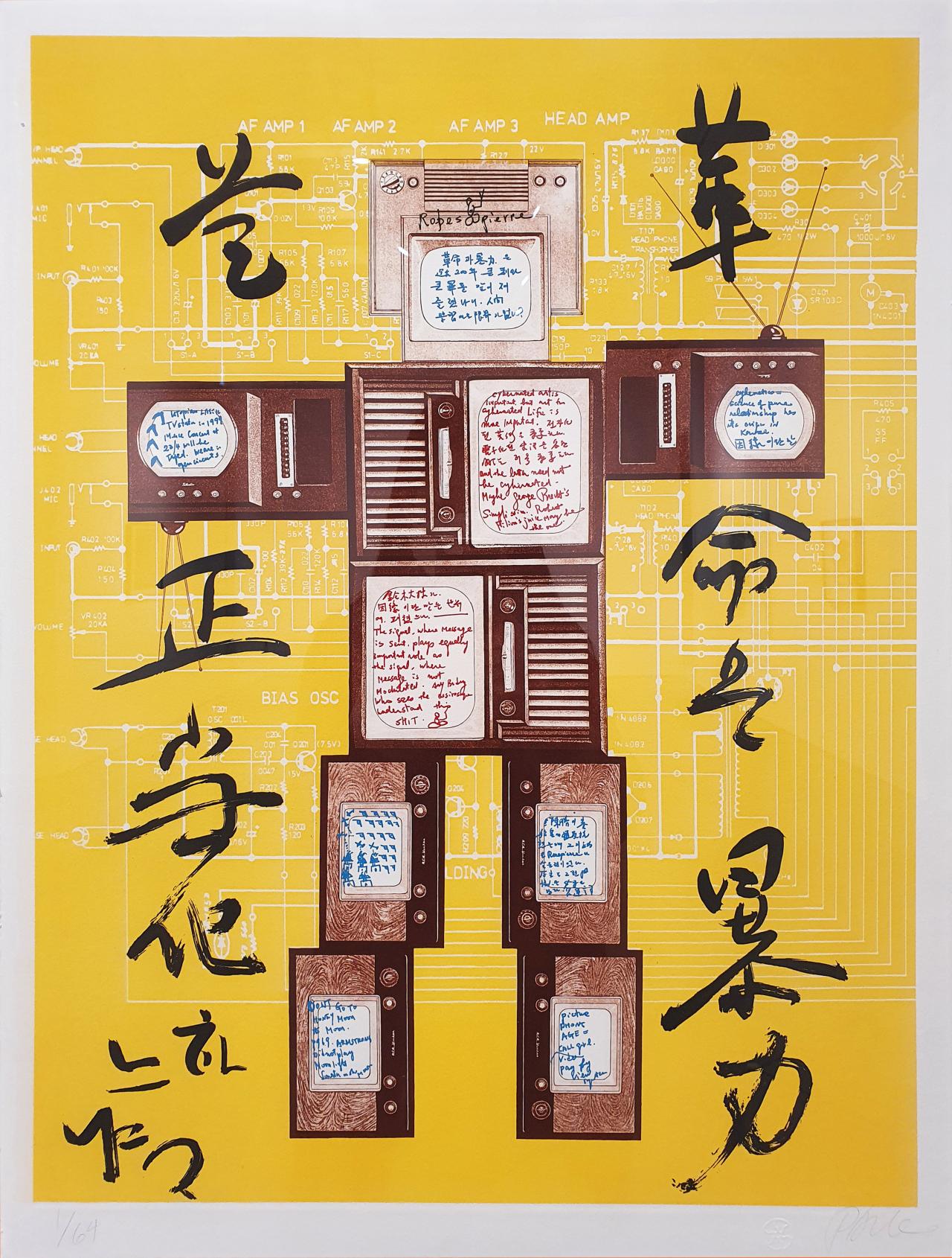 """""""Evolution, Revolution, Resolution_Robespierre"""" by Paik Nam-June (Leeahn Gallery)"""
