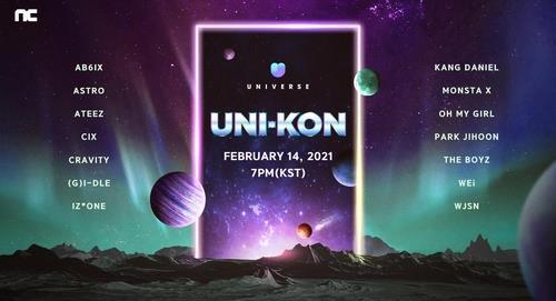 This image, provided by South Korean online game maker NCSoft Corp. on Thursday, shows its K-pop fan platform, Universe. (NCSoft)