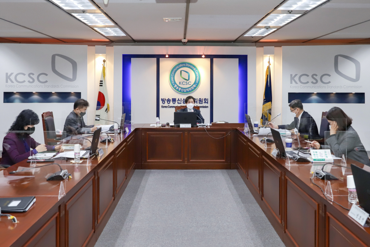 Korea Communications Standards Commission subcommittee meeting is held in Seoul on Wednesday. (KCSC)