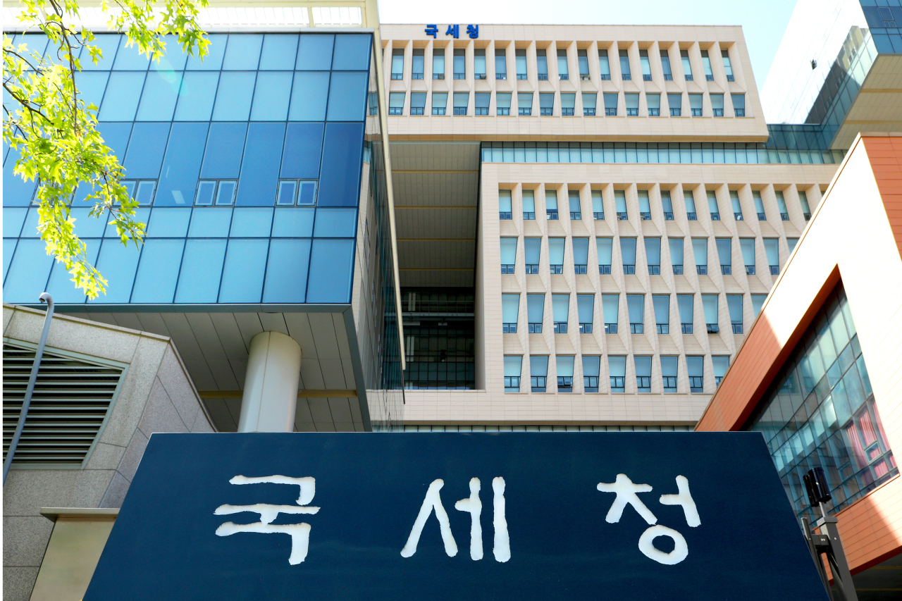 An exterior view of the National Tax Service's building in Sejong (NTS)