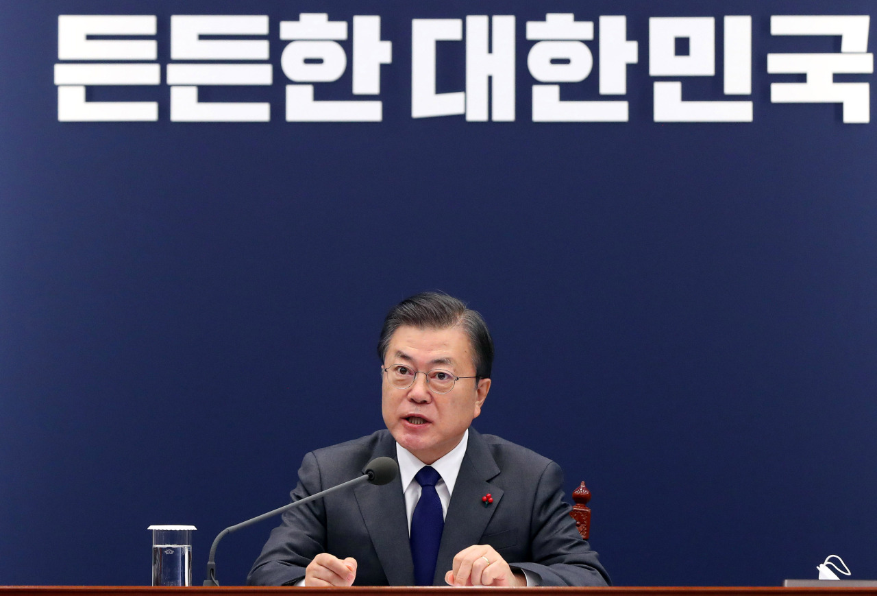 President Moon Jae-in chairs a National Security Council meeting at Cheong Wa Dae, Jan. 21, 2022. (Yonhap)
