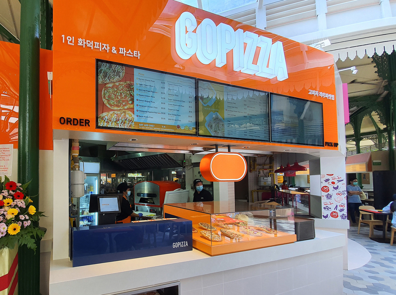 Gopizza outlet in Lau Pa Sat in Singapore. (Gopizza)