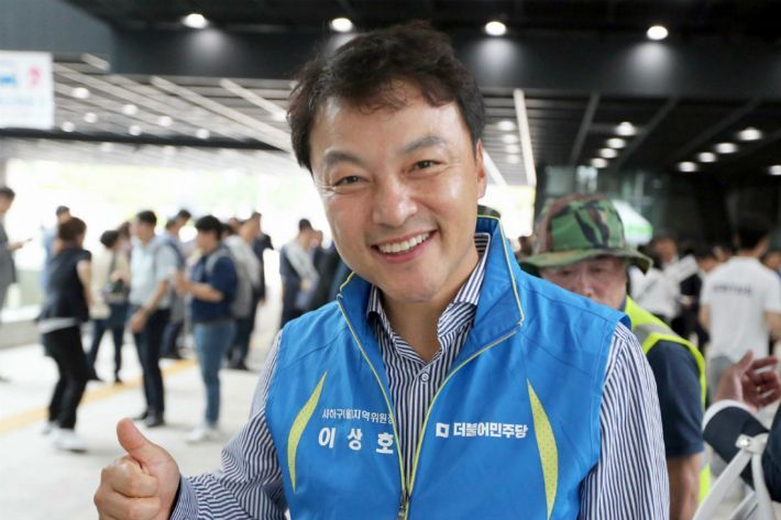 This undated file photo shows Lee Sang-ho, a former official of the ruling Democratic Party. (Yonhap)