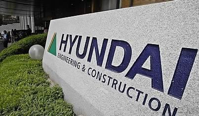The corporate logo of Hyundai Engineering & Construction Co. (Yonhap)