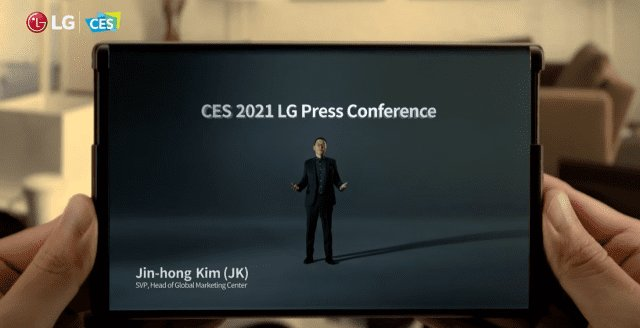 An image captured from LG Electronics' teaser for its rollable smartphone model (LG Electronics)