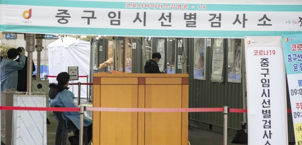 A temporary coronavirus testing center in Seoul (Yonhap)