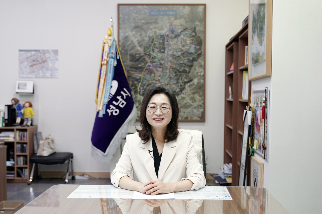 Seongnam Mayor Eun Soo-mi (Seongnam City)